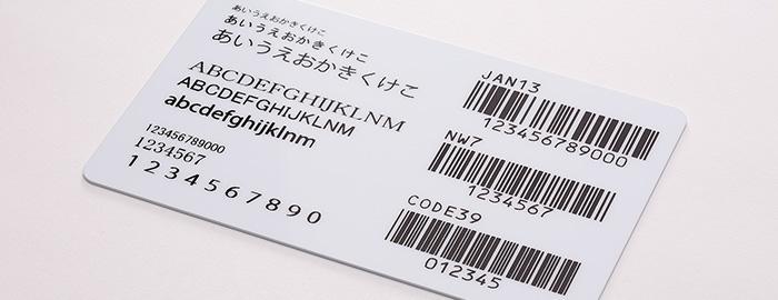 プラスチックカード裏面文例集