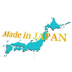 日本では当たり前の事とは?